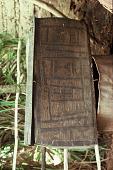 view Decorated wood storage box, Bafodea Town, Sierra Leone digital asset: Decorated wood storage box, Bafodea Town, Sierra Leone