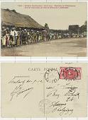 view Behanzin Palace Dahomey digital asset: Behanzin Palace Dahomey