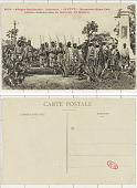 view Saket́e ́ Dahomey digital asset: Saket́e ́ Dahomey