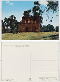 view Ethiopia, Gondar The library of King Yohannes digital asset: Ethiopia, Gondar The library of King Yohannes
