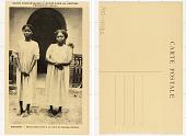 view Moossou Deux jeunes filles à la veille du mariage chrétien digital asset: Moossou Deux jeunes filles à la veille du mariage chrétien