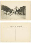 view Tamatave - Le Mardi Gras digital asset: Tamatave - Le Mardi Gras