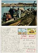 view Republique du Mali Le Niger à Mopti digital asset: Republique du Mali Le Niger à Mopti