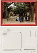 view Republique du Mali Sangha (pays Dogon) digital asset: Republique du Mali Sangha (pays Dogon)