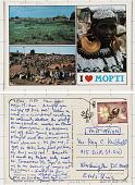 view I [love] Mopti Republique du Mali digital asset: I [love] Mopti Republique du Mali