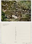 view Republique du Mali Un village Dogon (Sangha) digital asset: Republique du Mali Un village Dogon (Sangha)