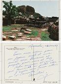 view Mali Village de Songho, pays Dogon digital asset: Mali Village de Songho, pays Dogon
