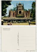 view Republique du Mali Le marché de Bamako digital asset: Republique du Mali Le marché de Bamako