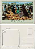 view Marché de Djenne digital asset: Marché de Djenne