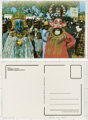 view Masque de dance Bambara (Region de Segou) digital asset: Masque de dance Bambara (Region de Segou)
