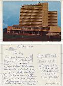 view Mali, Bamako Hôtel de l'Amitié digital asset: Mali, Bamako Hôtel de l'Amitié