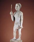 view Funerary sculpture digital asset number 1
