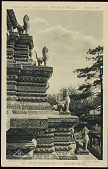 view Stairs of Temple (Side View) (Replica?) 1931 digital asset number 1