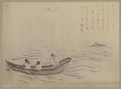view Japanese Painting Depicting Men in Informal Costume in Boat Spearing Seal with Double-Headed Spear n.d digital asset number 1