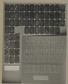 view Playing Card, Set, Paper?:Paint:19th Century n.d digital asset number 1