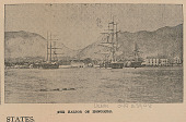 view View of City Harbor Showing Sailing Ships, Buildings, And Mountains 1898 digital asset number 1