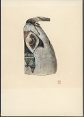 view Mask, Wood:Beaked Sea Turtle: Round Elongated Head; Pupil of Eye Protruding Few Inches from Head 1896 Painting digital asset number 1