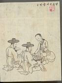 view Saekchuga e[sŏ] sul mŏkko digital asset: Saekchuga e[sŏ] sul mŏkko