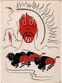 view Face of Mythological (?) Figure and Three Buffaloes n.d. Painting digital asset number 1