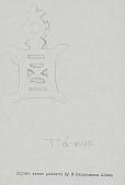 view Tanus DEC 1966 Drawing digital asset number 1