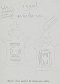 view Giygami (?): Tuareg Silver Cross Pattern DEC 1966 Drawing digital asset number 1
