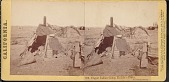 view Indian camp, Stanislaus county digital asset number 1