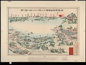 view MS 7419 A panoramic view of the celebrated Eighteen Mountains from the most popular Asama-yama Inn at Ise digital asset: A panoramic view of the celebrated Eighteen Mountains from the most popular Asama-yama Inn at Ise