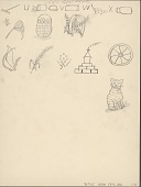 view Ada Fore Head drawing of various objects and animals including rake, butterfly and net, basket of fruit, plants, house, wheel and cat digital asset: Ada Fore Head drawing of various objects and animals including rake, butterfly and net, basket of fruit, plants, house, wheel and cat