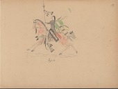 view Carl Sweezy drawing of warrior with shield, identified by name glyph digital asset: Carl Sweezy drawing of warrior with shield, identified by name glyph