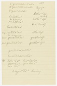 view MS 3634 Cayuga word list and conjugations digital asset: Cayuga word list and conjugations