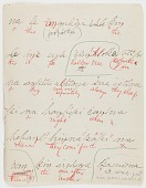 view Lakota texts by George Bushotter, Stories 190-240, 1887 digital asset number 1