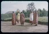 view Going visitng- note leaf neckalce on basket, circa 1957 digital asset number 1