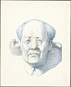 view Mao Tse-tung digital asset number 1