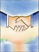view Hong Kong Agreement, 1997 digital asset number 1