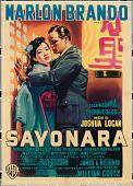 view Sayonara digital asset number 1