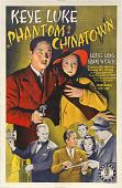"""view Keye Luke in """"Phantom of Chinatown"""" digital asset number 1"""