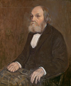 view Edward Everett Hale digital asset number 1