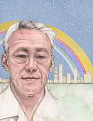 view Lee Kuan Yew digital asset number 1