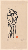 view Igor Stravinsky digital asset number 1