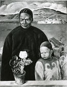 view Chinese Woman and Child digital asset number 1