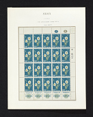 view 300p Narcissus flower full sheet of stamps on album page digital asset number 1