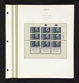 view 30p Pres. Chaim Weizmann and standard reconstructed sheet on album page digital asset number 1