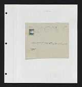 view Jaffa Palestine cover with slogan cancel on album page digital asset number 1