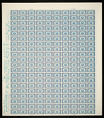 "view 16c Great Seal of the U.S. original ""Farley's Follies"" uncut press sheet of 200 digital asset number 1"