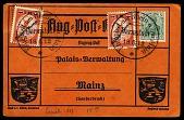 view Gelber Hund 1912 Rhein-Main Flight digital asset number 1