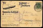 view Viktoria Luise 1914 Friedrichshafen Flight digital asset number 1