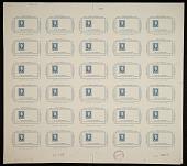 view 5c Centenary International Philatelic Exhibition plate proof digital asset number 1