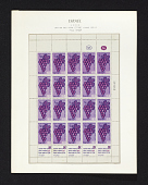 view 160p Grapes full sheet of stamps on album page digital asset number 1