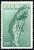 view 40c Map of Taiwan single digital asset number 1