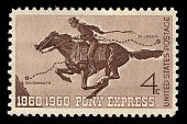 view 4c Pony Express single digital asset number 1